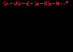 円の接線の公式