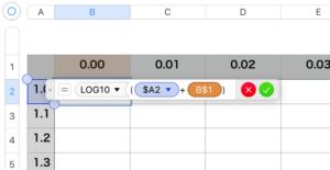 常用対数表の作り方-02