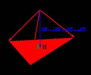 空間ベクトルを利用した四面体の体積の求め方(成分表示)-03